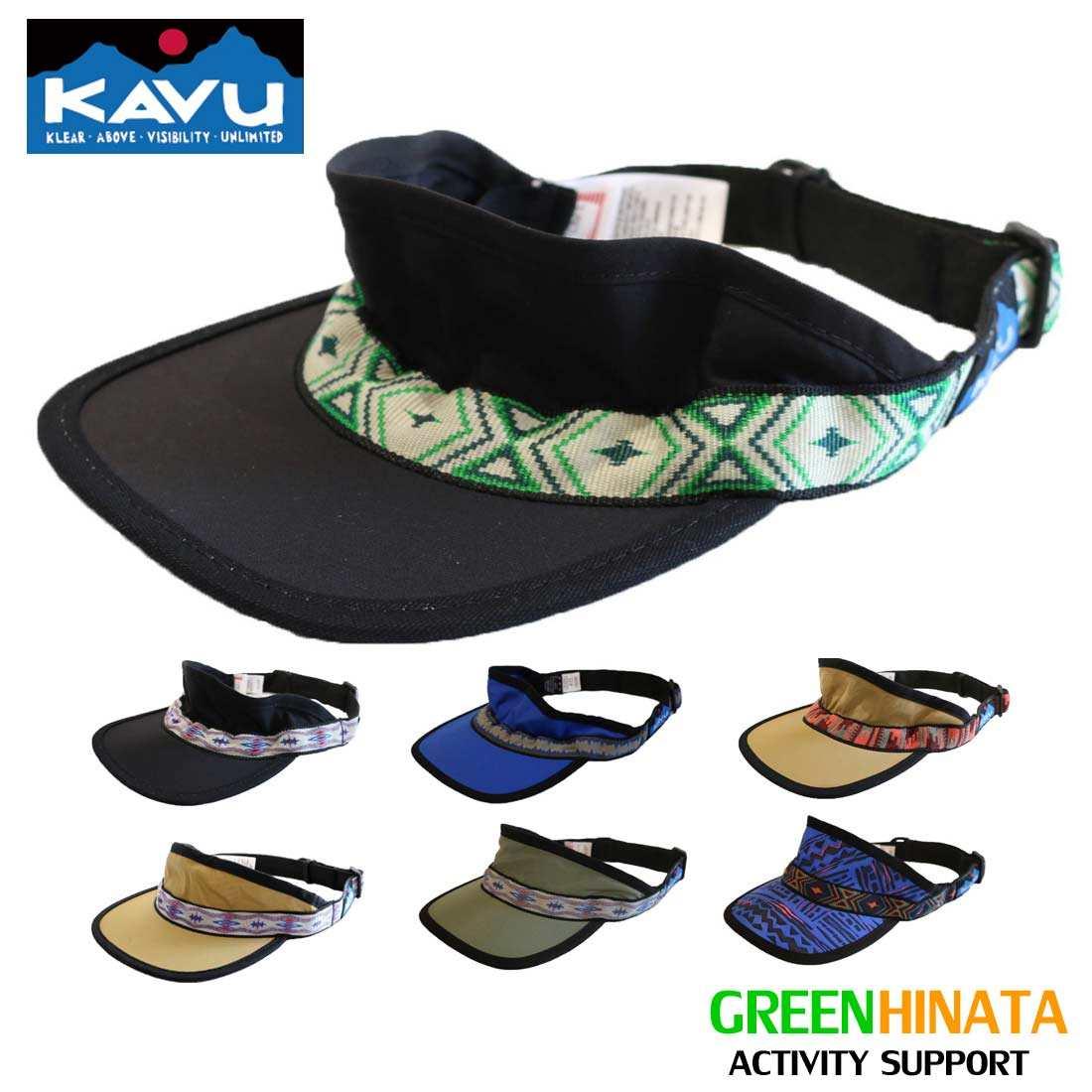 【国内正規品】 カブー シンセティックバイザー 帽子 KAVU Synthetic Strapvisor 軽量 速乾 バイザー