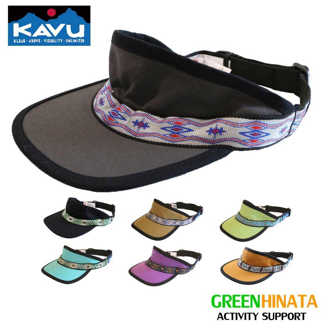 【国内正規品】 カブー ストラップバイザー 帽子 KAVU Strapvisor コットン バイザー