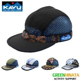 【国内正規品】 カブー トレイルランナー 帽子 KAVU Trailrunner 軽量 速乾 キャップ
