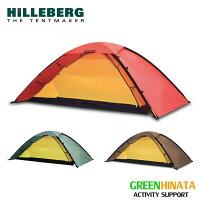 HILLEBERGヒルバーグUNNAウナ完全自立型一人用テント