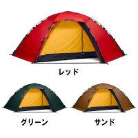 【国内正規品】ヒルバーグステイカ2人用テント