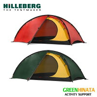 HILLEBERGヒルバーグNIAKニアック1.5軽量自立型テント