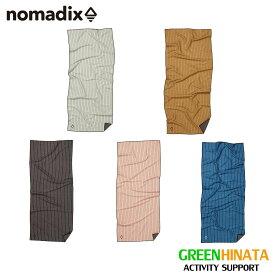 【自社在庫品】 ノマディックス タオル ピナー バスタオル Nomadix TheNomadixTowel