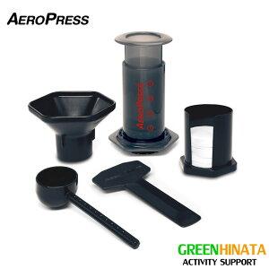 【国内正規品】 エアロプレス AeroPress Coffee Maker コーヒーメーカー コーヒーミル用 手挽き 珈琲豆用 AeroPress AeroPress