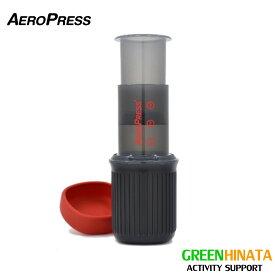 【国内正規品】 エアロプレス AeroPress Go Coffee Maker ゴー コーヒーメーカー コーヒーミル用 手挽き 珈琲豆用 AeroPress AeroPress