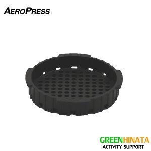 【国内正規品】 エアロプレス エアロプレス用 チャンバーキャップ コーヒーミル用 手挽き 珈琲豆用 AeroPress AeroPress