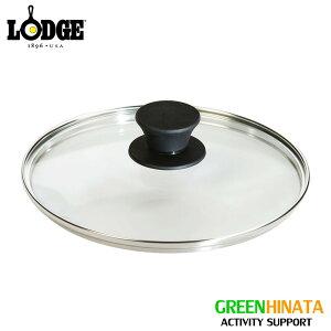 【国内正規品】 ロッジ グラスカバー 8インチ なべ蓋 LODGE GL8