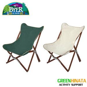 【国内正規品】 バイヤー パンジーンA バタフライチェア 折りたたみいす BYER Butterfly Chair チェアー