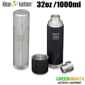 【国内正規品】 クリーンカンティーン TKPro 1L 保冷保温ボトル KLEANKANTEEN Climate Lock 水筒 1リットル 保温 コップ付き マグボトル TKプロ