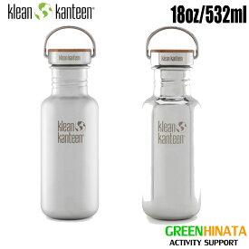 【国内正規品】 クリーンカンティーン リフレクト 18 ブラッシュ 保冷保温ボトル KLEANKANTEEN Reflect bottle 水筒 マグボトル