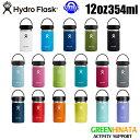 【国内正規品】 Hydro Flask ハイドロフラスク ワイドマウス12oz HYDRATION_WM_12oz 保温 ボトル 水筒