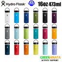 【国内正規品】 Hydro Flask ハイドロフラスク ワイドマウス16oz HYDRATION_WM_16oz 保温 ボトル 水筒 【送料無料】