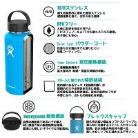 【国内正規品】ハイドロフラスクワイドマウス16oz保温ボトル水筒HydroFlaskHYDRATION_WM_16oz