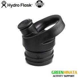 【国内正規品】 ハイドロフラスク スタンダードマウススポーツキャップ 保温 保冷 ボトル 水筒 HydroFlask SPORT CAP20 Black