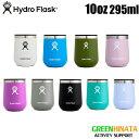 【国内正規品】 ハイドロフラスク ワインタンブラー 10oz 保温 タンブラー Hydro Flask SPIRITS_WT_10oz