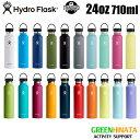 【国内正規品】 ハイドロフラスク スタンダードマウス24oz 保温 ボトル 水筒 HydroFlask HYDRATION_SM_24oz