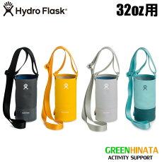 【国内正規品】ハイドロフラスクボトルスリングラージ32oz用保温ボトルカバーHydroFlaskBottleSlingLarge