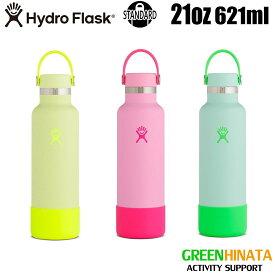 【国内正規品】 ハイドロフラスク スタンダードマウス 21oz プリズムポップ 保温 保冷 ボトル 水筒 HydroFlask HYDRATIONM_SM PRISM POP 21oz