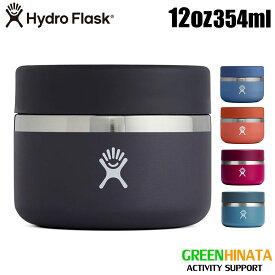 【国内正規品】 ハイドロフラスク フードジャー 12oz 保温 保冷 フードポット HydroFlask FOOD 12OZ FOOD JAR