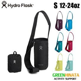 【国内正規品】 ハイドロフラスク パッカブル ボトルスリング スモール 保温 保冷 ボトル カバー HydroFlask PACKABLE BOTTLE SLING SMALL