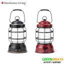 【国内正規品】 ベアボーンズ リビング フォレストランタン LED ライト BarebonesLiving Forest Lantern LED