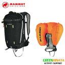 【国内正規品】 マムート ライト プロテクション エアーバック 3.0 バックパック MAMMUT Light Protection Airbag 3.0