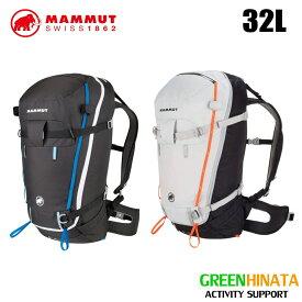 【国内正規品】 マムート スピンドリフト 32L リュック バックパック MAMMUT Spindrift 32