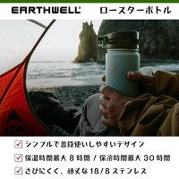 【国内正規品】アースウェルロースターボトル20oz保温ボトル水筒EARTHWELLRoasterBottle20oz