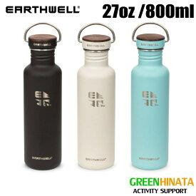 【国内正規品】 アースウェル ウッディーボトル 27oz ウォールナット ボトル 水筒 EARTHWELL Woodie Bottle 27oz Walnut