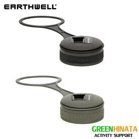 【国内正規品】 アースウェル クーラーオープナーキャップ ボトル キャップ EARTHWELL Kewler Opener Cap