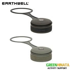 【国内正規品】 アースウェル クーラーキャップ ボトル キャップ EARTHWELL Kewler Cap