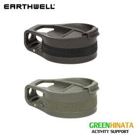 【国内正規品】 アースウェル ロースターループキャップ ボトル キャップ EARTHWELL Roaster Loop Cap