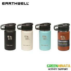 【国内正規品】 アースウェル ロースターボトル ループキャップ 12oz 保温 ボトルキャップ 水筒 バキュームボトル EARTHWELL Roaster Bottle 12oz Loop Cap