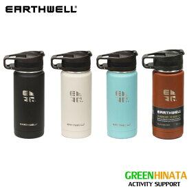 【国内正規品】 アースウェル ロースターボトル ループキャップ 16oz 保温 ボトルキャップ 水筒 バキュームボトル EARTHWELL Roaster Bottle 16oz Loop Cap