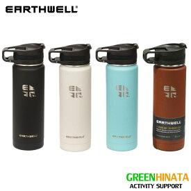 【国内正規品】 アースウェル ロースターボトル ループキャップ 20oz 保温 ボトルキャップ 水筒 バキュームボトル EARTHWELL Roaster Bottle 20oz Loop Cap