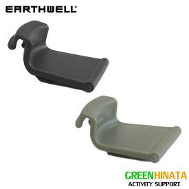 【国内正規品】 アースウェル ロースター フリップトップ 交換用 パーツ EARTHWELL Roaster Frip Top