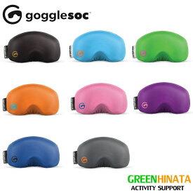 【国内正規品】 ゴーグルソック gogglesoc カラー ゴーグルカバー GOGGLESOC COLOR