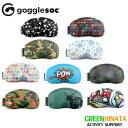 【国内正規品】 ゴーグルソック gogglesoc オリジナル ゴーグルカバー GOGGLESOC ORIGINALS