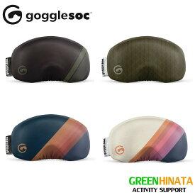 【国内正規品】 ゴーグルソック gogglesoc スプリント ゴーグルカバー GOGGLESOC SPRINT