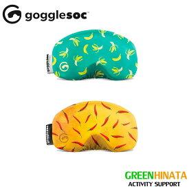 【国内正規品】 ゴーグルソック gogglesoc フルーティー ゴーグルカバー GOGGLESOC FRUITY
