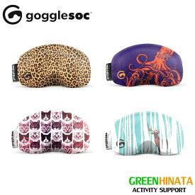 【国内正規品】 ゴーグルソック gogglesoc ワイルド ゴーグルカバー GOGGLESOC WILD