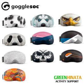【国内正規品】 ゴーグルソック gogglesoc 2020モデル ゴーグルカバー GOGGLESOC FW19-20 MODEL