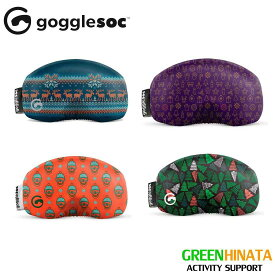 【国内正規品】 ゴーグルソック gogglesoc クリスマス 限定モデル ゴーグルカバー GOGGLESOC CHRISTMAS LIMITED