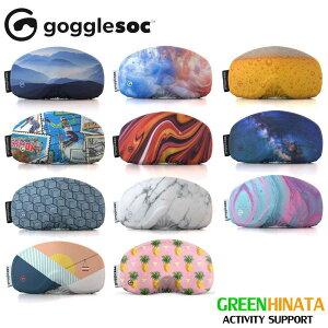 【国内正規品】 ゴーグルソック gogglesoc 2021モデル ゴーグルカバー GOGGLESOC FW20-21 MODEL