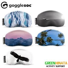 【国内正規品】 ゴーグルソック gogglesoc MING POONモデル ゴーグルカバー GOGGLESOC MING POON MODEL