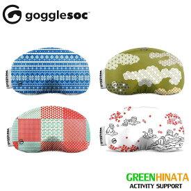 【国内正規品】 ゴーグルソック gogglesoc JAPANモデル ゴーグルカバー GOGGLESOC JAPAN MODEL