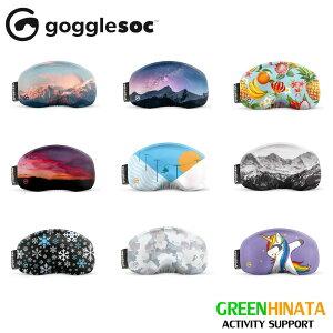 【国内正規品】 ゴーグルソック gogglesoc 2022モデル ゴーグルカバー GOGGLESOC FW21-22 MODEL