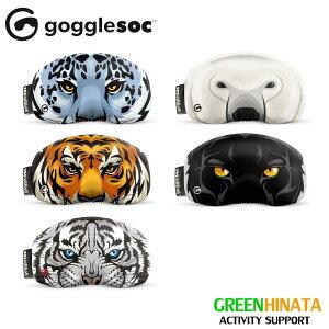 【国内正規品】 ゴーグルソック gogglesoc ROARモデル ゴーグルカバー GOGGLESOC FW21-22 MODEL