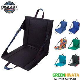 【国内正規品】 クレイジークリーク オリジナルチェア コンパクト 折りたたみ椅子 CRAZYCREEK Original Chair シート 折りたたみチェア