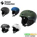 【国内正規品】 スウィートプロテクション イグナイター II スキー スノーボード ヘルメット Sweet Protection IGNITE…